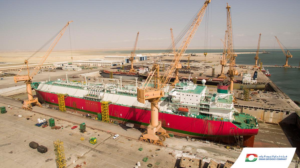 Oman_Drydock_Ship