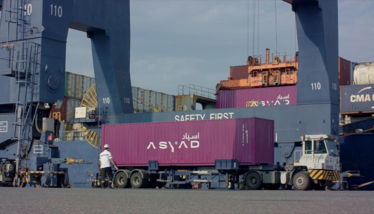 ASYAD-Ports-2